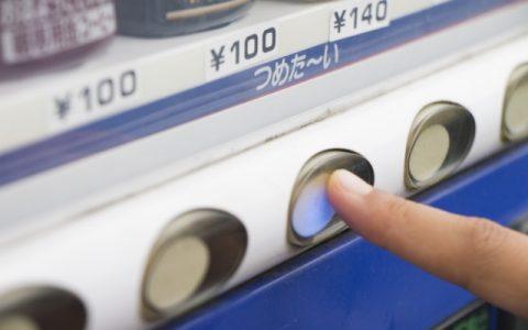 自動販売機のイメージ写真